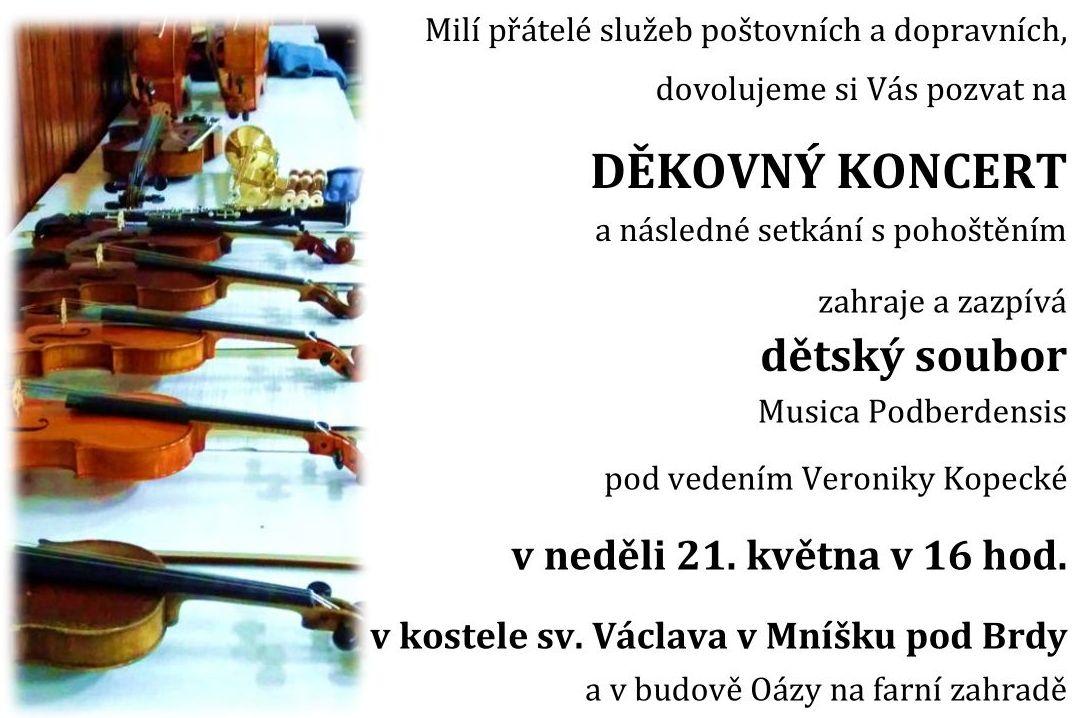 dekovny_koncert_2017